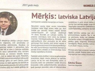 В Латвии депутат сравнил русскоязычных жителей со вшами