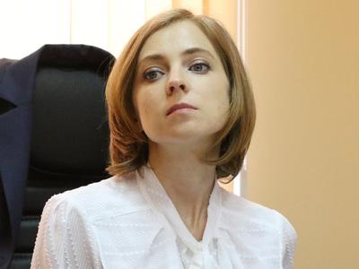 """Экстремистская """"Матильда"""": Поклонская записала видео для генпрокурора"""