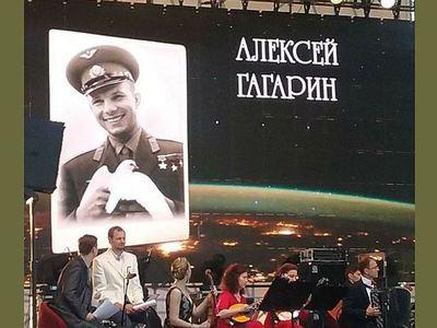 Фестиваль в Самаре приветствовал первый космонавт