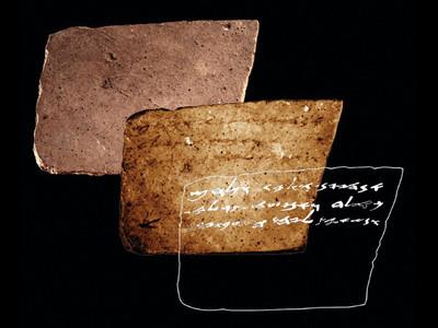 Пришлите вина и денег. Археологи расшифровали переписку древнееврейских военных