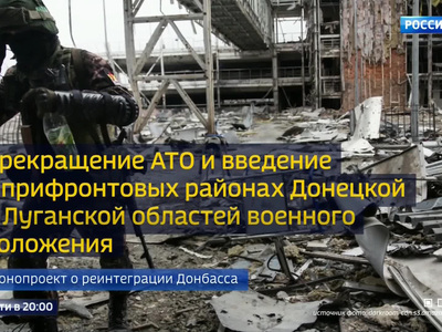 Мир через войну: Порошенко перед визитом в США затеял новую игру по реинтеграции Донбасса