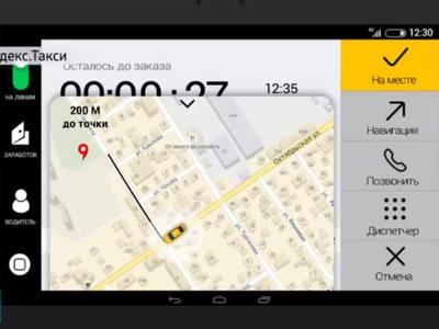 """Вести.net: ЦРУ следит через роутеры и сбой у """"Яндекс.Такси"""""""