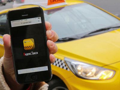 "На Украине началась охота на ""Яндекс""-пассажиров"