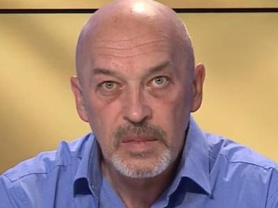 На Украине заявили, что исчезновение России - лучший вариант для всего мира