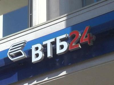 Крупнейшие банки вышли из АРБ из-за недовольства руководством
