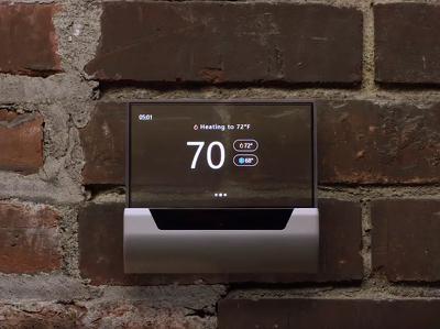 Microsоft анонсировала термостат с Windows 10 и голосовым управлением