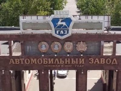 Делом о резне на ГАЗе займутся столичные следователи
