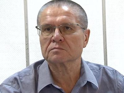 Из-за стресса и ареста Улюкаев критически теряет вес