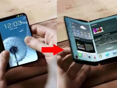 Samsung пообещала выпустить гибкий смартфон к осени 2018-го