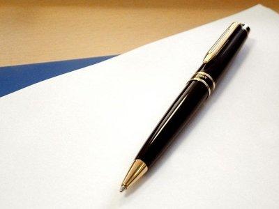 Сумму ипотечного кредита будут прописывать на первой странице