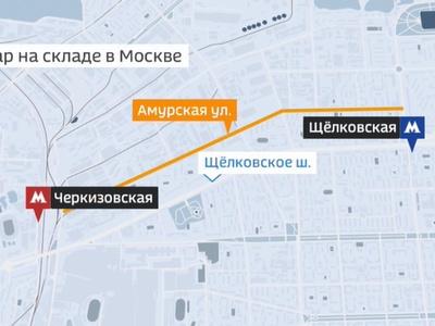 На востоке Москвы горит склад