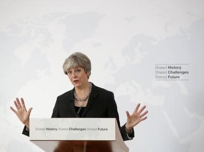 Британцы продолжат пополнять бюджет ЕС до 2020 года