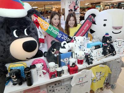 Банки Южной Кореи выкупают билеты на Олимпиаду-2018