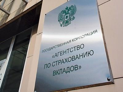 АСВ отозвало иск о банкротстве ВИМ-Авиа