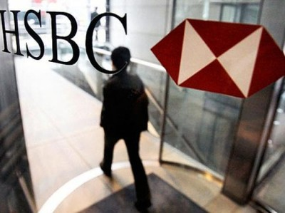 ФРС оштрафовала HSBC на $175 млн