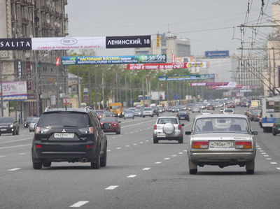 В России вновь отклонили отмену транспортного налога