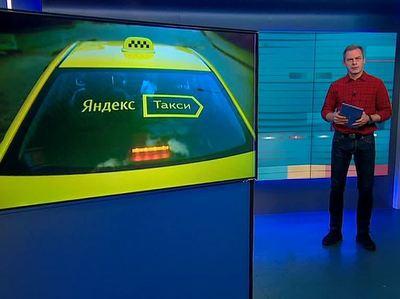 """Вести.net: """"Яндекс.Такси"""" тестирует новый тариф, а художники борются за виртуальность"""
