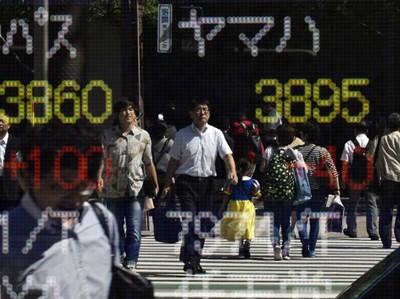 Азиатские акции остаются вблизи недавних максимумов