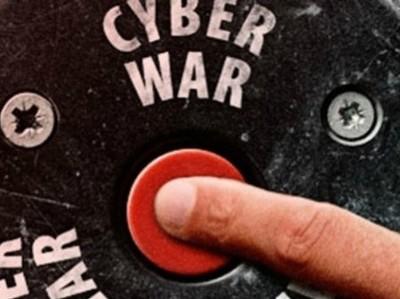 Эксперт: кибервойна уже идет, придется воевать