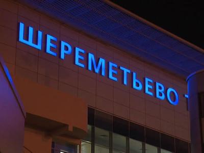Более 100 рейсов задерживаются в московских аэропортах
