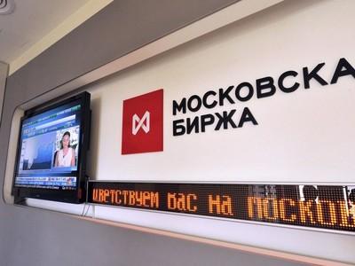 Приток в активы РФ сменился оттоком впервые с осени