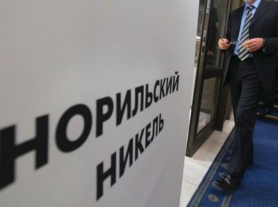 """""""Норникель"""" запустил Быстринский ГОК в Забайкалье"""