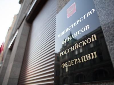 Минфин: в новой санации банков нет риска для бюджета