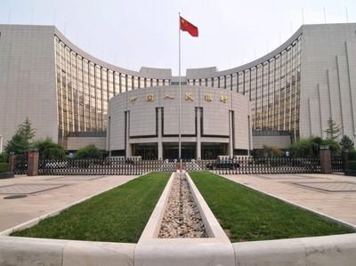 ЦБ Китая вливает дополнительную ликвидность