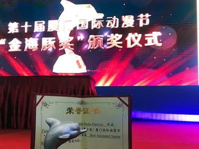 """Мультики """"Цифрового телевидения"""" второй год - лучшие в Китае"""
