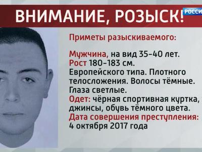 Распознать маньяка невозможно: эксперты и свидетели о новых убийствах в Москве