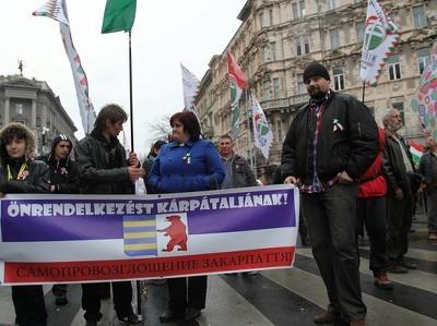 Венгрия и Украина: обострение борьбы за Карпаты