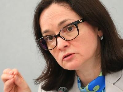 Экономисты критикуют Набиуллину за сверхосторожность