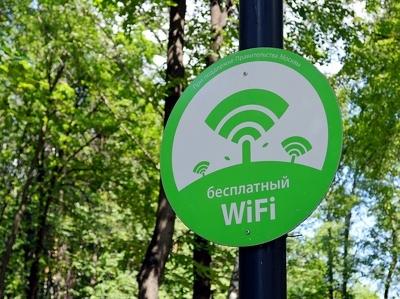 Собянин назвал крупнейшей в мире бесплатную сеть Wi-Fi   в Москве