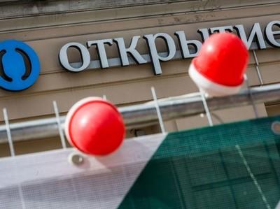 """ЦБ вернул в банк """"Открытие"""" активы на 31 млрд рублей"""