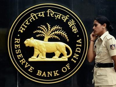 ЦБ Индии не изменил ставку на фоне роста инфляции