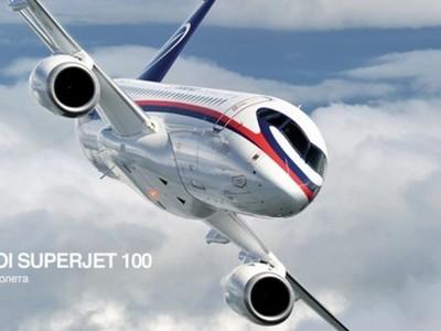 ОАК: ждем разрешения США на поставку SSJ-100 в Иран