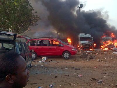 Жертвами авиаудара в Нигерии стали 236 человек