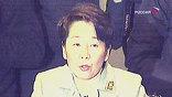 Ро Сун Хе: речь идет не о простой ошибке, о каком-то недоразумении. Это умышленная фабрикация результатов исследований