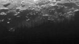 Приближенный снимок туманной дымки Плутона
