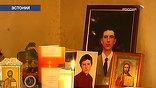 Дмитрий Ганин был убит ножом в ночь с 26 на 27 апреля