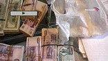 Чиновников РФФИ подозревают в хищении и растрате вверенного им имущества