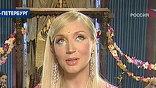 Кристина Орбакайте, например, уже в тридцатый раз исполняет восточный танец