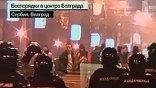 Сербы выступают против провозглашения косовской независимости