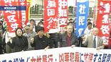 Новость буквально взорвала японское общество. Политики стали требовать вывода американских сил из Японии. В городах, близ которых расположены военные базы, прокатились акции протеста