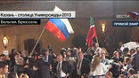 Участники российской делегации уже пообещали, что и игры станут лучшими в истории
