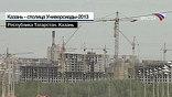 Уже утверждён генеральный план развития до 2013 года