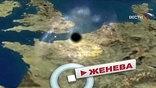 Запуск Большого андронного коллайдера может привести к Апокалипсису