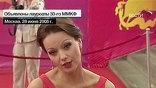 Актриса Ольга Будина