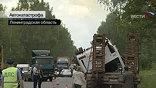 Число жертв страшного ДТП в Ленинградской области возросло до 10 человек, 15 пострадавших находятся в больнице