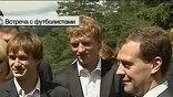 Глава государства также выразил надежду на то, что удачное выступление на Евро-2008 - это только начало успеха сборной России, и впереди ее ожидают новые яркие победы
